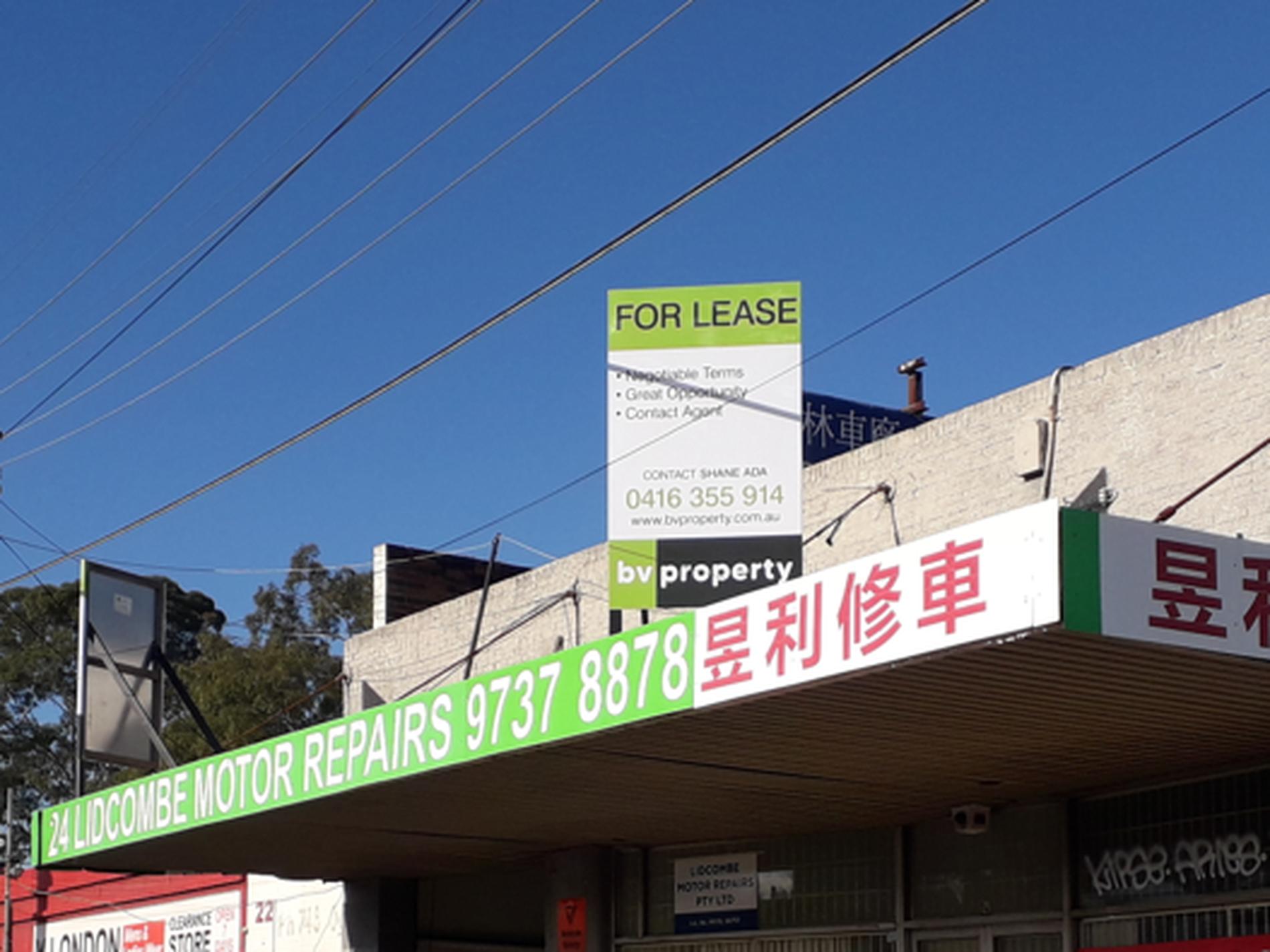 24 Parramatta Road, Lidcombe