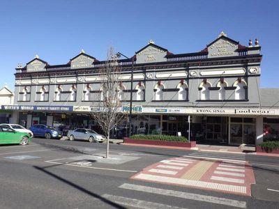 196-208 Grey Street, Glen Innes