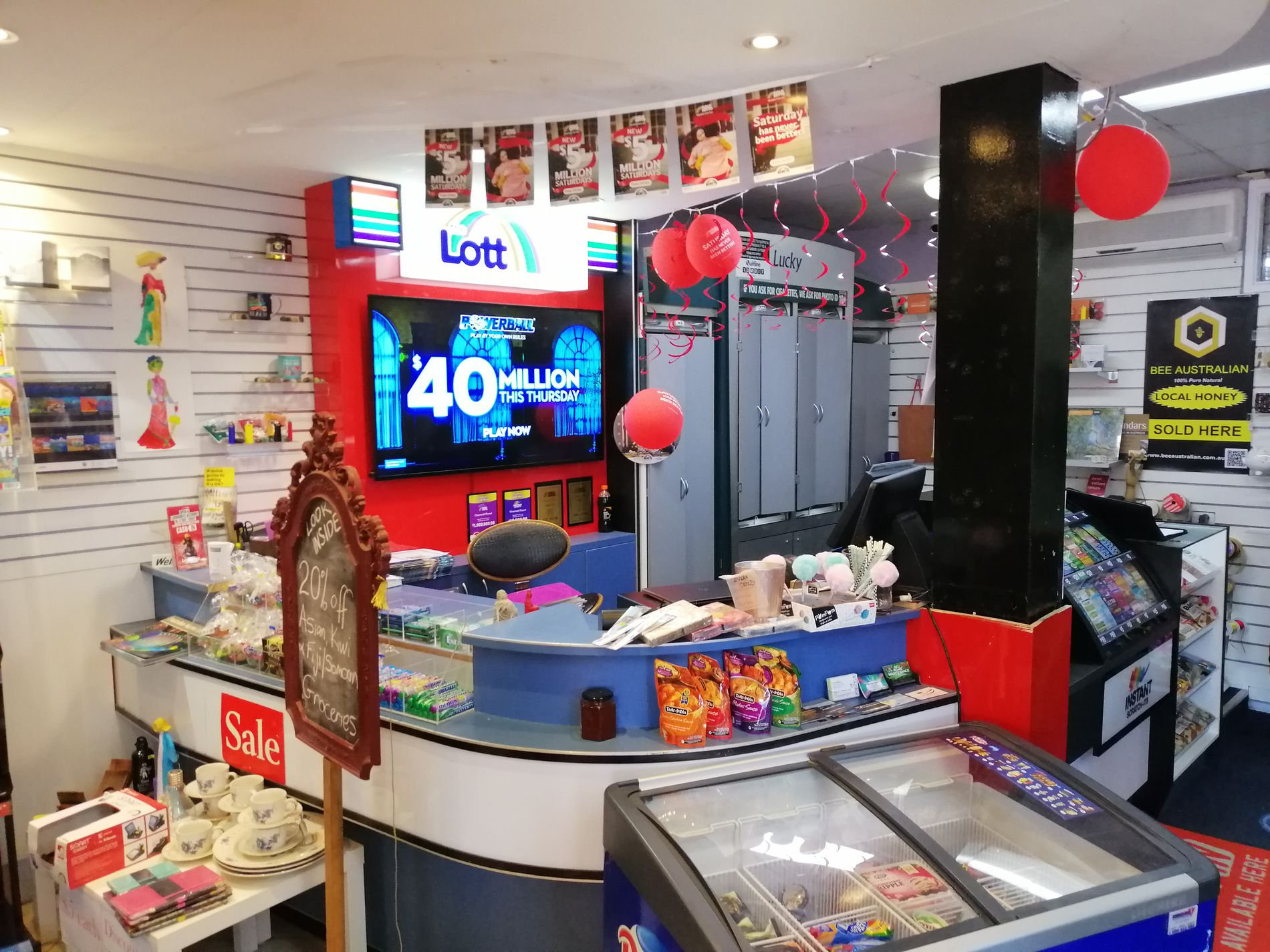 News Agency & Gold Lotto Redcliffe