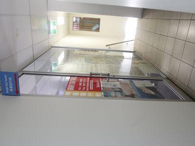 Suite 1, Level 1 / 46 Macquarie Street , Parramatta