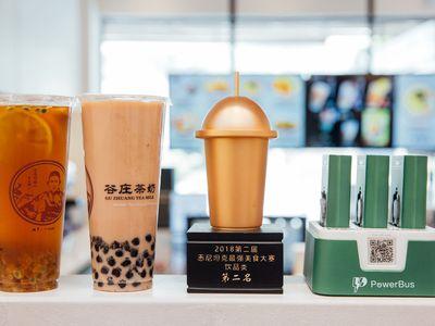Gu Zhuang Tea Milk
