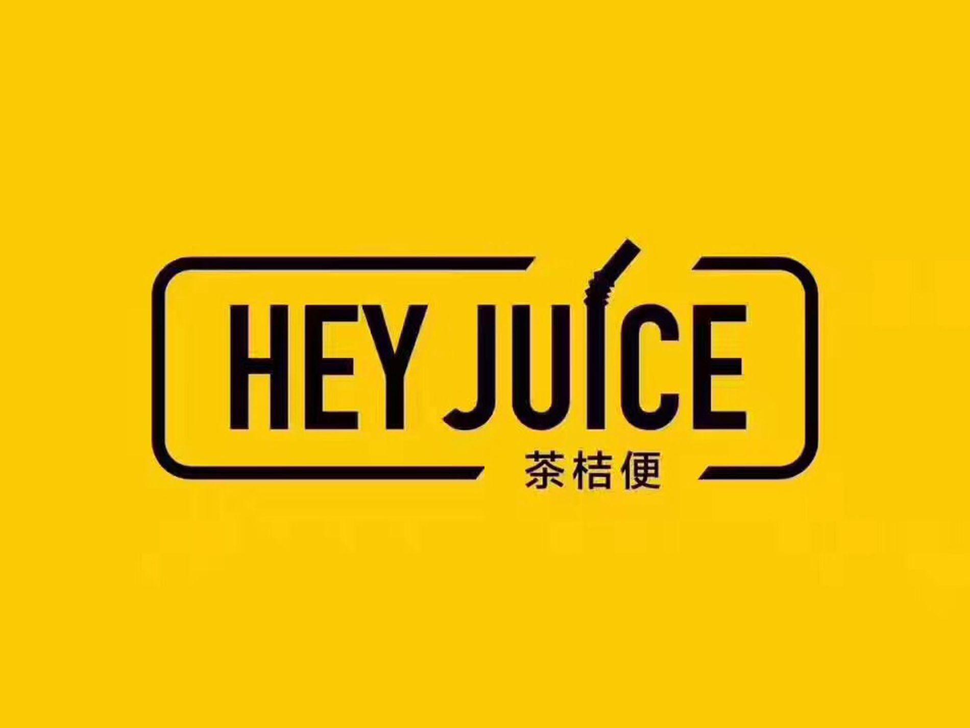 XKR2020067 Hey Juice