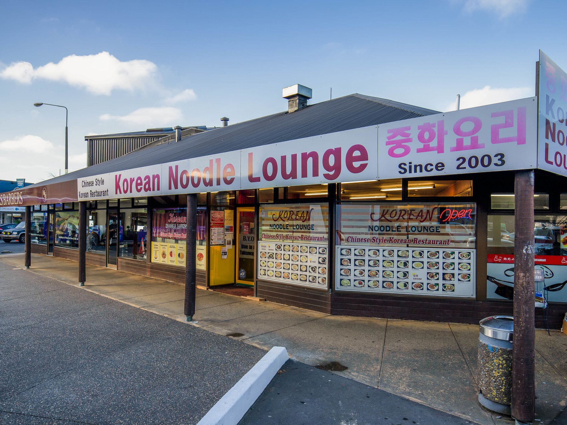 Korean Noodle Lounge