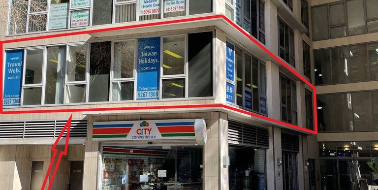 92 / 515 Kent Street, Sydney