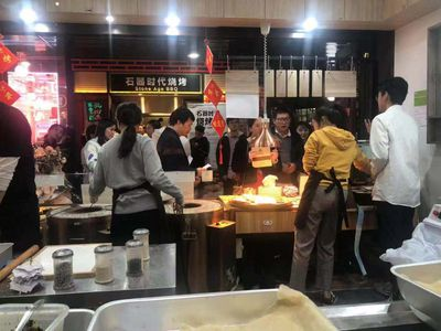 XKR2020059 Chinese Rotti take away shop - Franchise - Well established