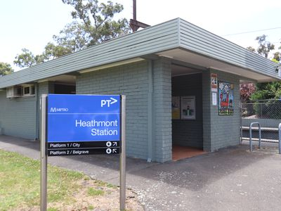 Shop 2 167 Canterbury Road, Heathmont